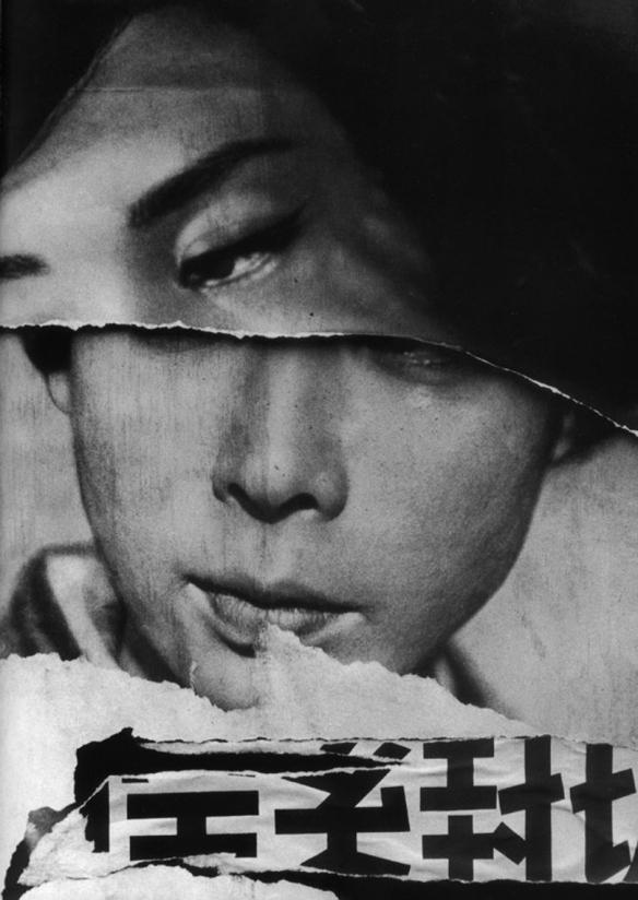 William Klein1